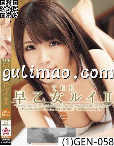 (1)GEN 058